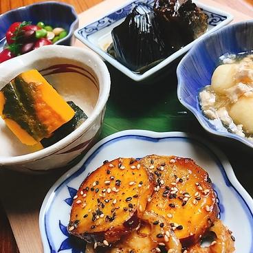 京都おばんざい 茶茶 花のおすすめ料理1