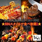 肉バル HANA ハナの写真