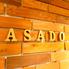 Dining Bar ASADO ダイニングバー アサードのロゴ