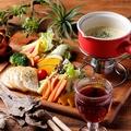 料理メニュー写真季節野菜×肉盛合せから選べるチーズフォンデュ♪