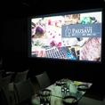120インチの大型スクリーンに映し出す迫力の映像でパーティーもより一層盛り上がります★ DVDプレーヤー完備! HDMI接続もできるのでPCからも投映できます!! (プロジェクター/スクリーン/映像/DVD/宴会/パーティー/二次会/結婚式)