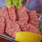 やわらか 法善寺店のおすすめ料理2
