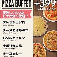 ピザ食べ放題!!