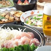 串屋 壱和 田町店のおすすめ料理3