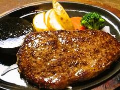 ステーキのあさくまのおすすめ料理3