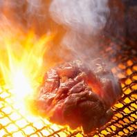 炭火で焼く人気メニュー