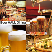 Beer HALL Dining ビアホールダイニング 名古屋駅のグルメ