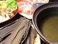 ★『昆布だし』さっぱりしっかり基本のスープ★