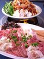 宴会なら飲み放題付き焼肉+鍋のセット3500円がオススメ!ご予約はお早めに