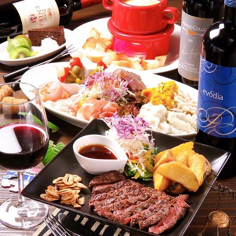 【スパークリングワイン飲み放題付】チーズフォンデュ&ガッツリステーキ 欲張りセット3000円
