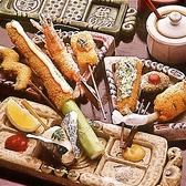 串の坊 アトレ恵比寿店のおすすめ料理2