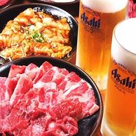 ビールに合う★旨い焼き肉をリーズナブルに