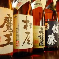 日本全国酒巡り90種!!