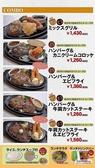 包みハンバーグ SEN HEPナビオのおすすめ料理3