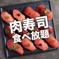 和の国 渋谷駅前店のおすすめ料理1