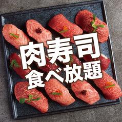 海賊酒場 和の国 WANOKUNI 渋谷店のおすすめ料理1