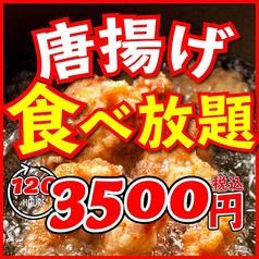 ミート吉田 栄店のコース写真