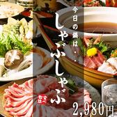 熊no庭 札幌すすきの店の写真