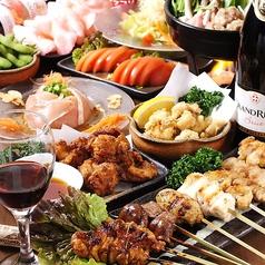 香川県郷土料理