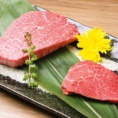 闘牛門 町田 別邸 和ノ牛 わのうしのおすすめ料理1