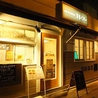 Cafe&Dining きまぐれのおすすめポイント2