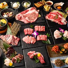 黒毛和牛焼肉食べ放題 TAJIRI 京都烏丸店のコース写真