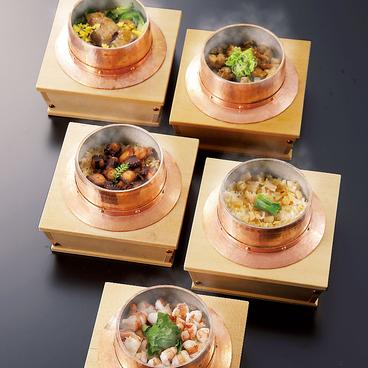 季節釜めし 花小梅 難波高島屋店のおすすめ料理1