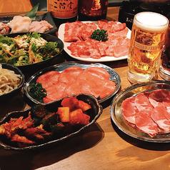 焼肉壱番 太平楽 伊丹店のコース写真