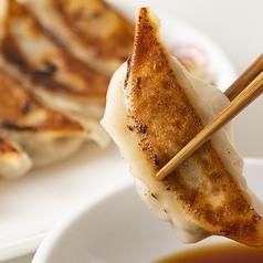 焼き餃子7個