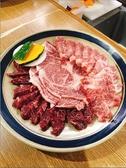 焼肉 山吉のおすすめ料理3