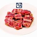 料理メニュー写真牛角カルビ (タレ・塩ダレ)