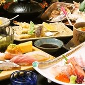 すしてつ 先斗町店のおすすめ料理3