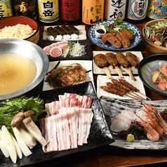 博多道場 八重洲店のコース写真