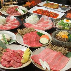 肉処 やきやき亭 広島北口店の写真