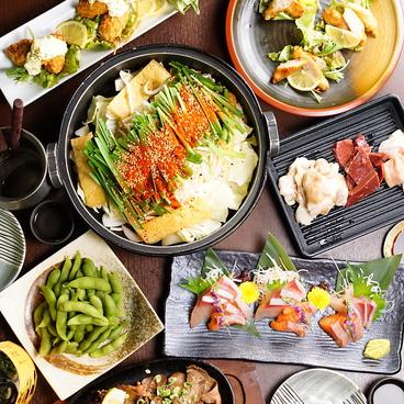 のりを 江坂店のおすすめ料理1