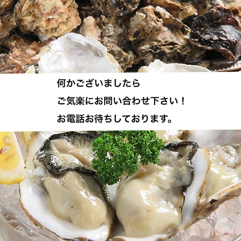 OYSTER★STORY 牡蠣亭