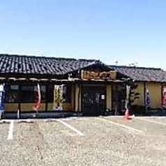 人力屋 国分店の写真