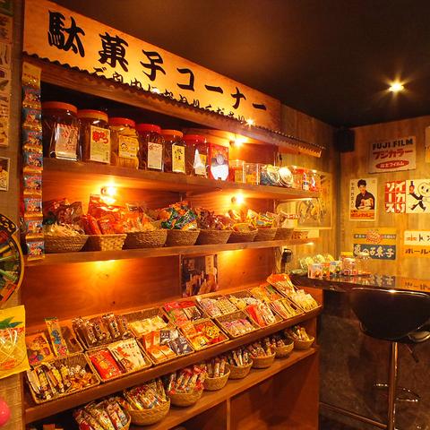 心斎橋に駄菓子食べ放題BARオープン♪お洒落な隠れ家的なBAR、貸切も対応可☆☆
