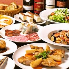 Restaurant Cuisine SANNO レストラン キュイジーヌ サンノウの特集写真