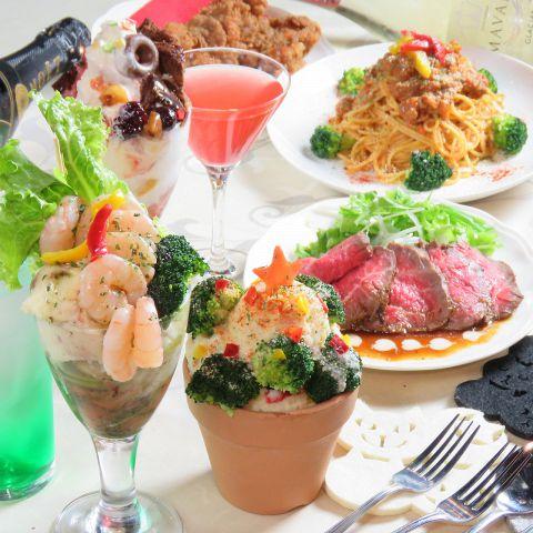 【選べるお料理が嬉しい♪】ドリンク2杯&デザート付◆『女子会プラン』2000円