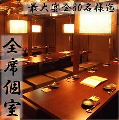 Japanese Dining Daigo 桜邸の雰囲気1