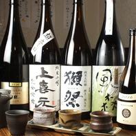 こだわりの日本酒いろいろ