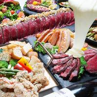 本格イタリアンのチーズやお肉料理が盛りだくさん!