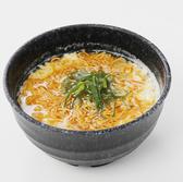 鳥貴族 住之江公園店のおすすめ料理2