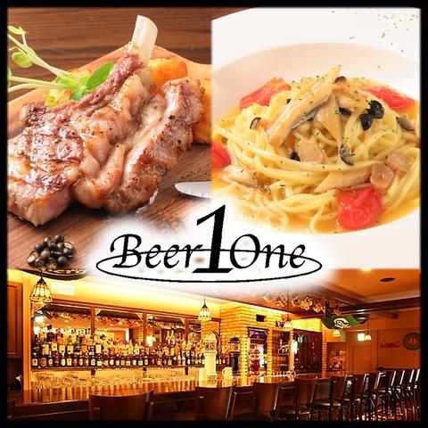 ビアハウス ビアワン Beer1One 名古屋駅店
