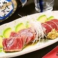 料理メニュー写真マグロ赤身の炭火焼タタキ