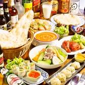 インド アジアン料理 家帝 YETI イエティの詳細