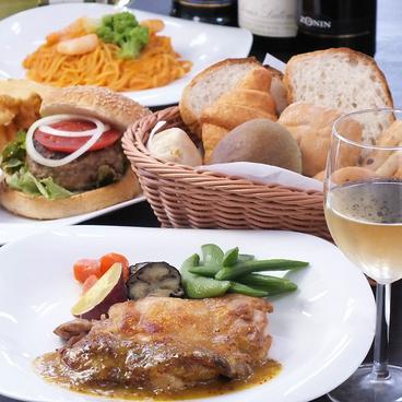 マリーナ レストラン トリムのおすすめ料理1