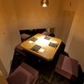 【テーブル席:4名様までご利用可能です!】接待や大切な飲み会にゆったりとした個室をご完備しております!女子会や合コンなどのお席にもご利用ください!大切な接待にも大人気のお席を完備しております!!ご希望のお席がございましたら是非ご予約ください。日本酒や逸品料理、お席など種類豊富にご用意しております。