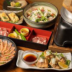 和心庭 一蔵 いぞう 恵比寿店のおすすめ料理1